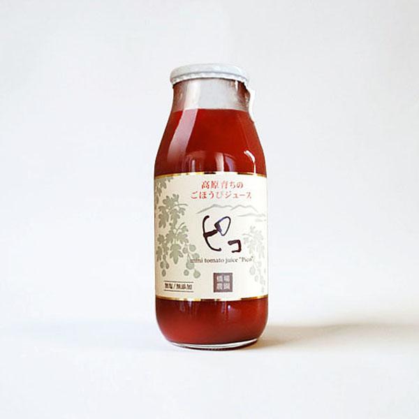 トマトジュースラベルデザイン