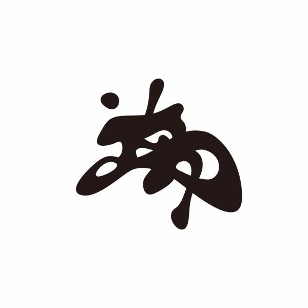 夢形エンジニア千田雅彦氏の花押風ロゴマーク