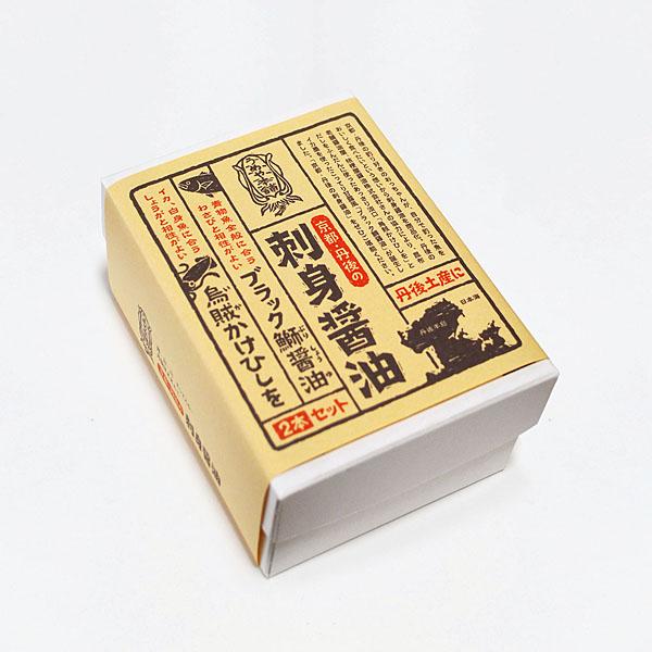 刺身醤油セットパッケージデザイン
