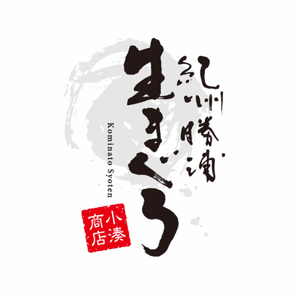 魚屋名刺用筆文字ロゴデザイン