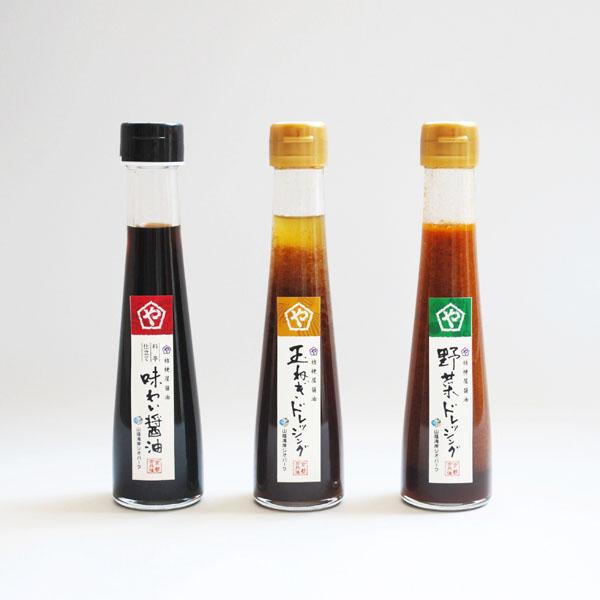 ドレッシングシリーズ商品ラベルデザイン