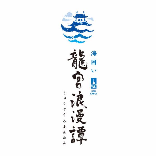 日本酒ロゴデザイン
