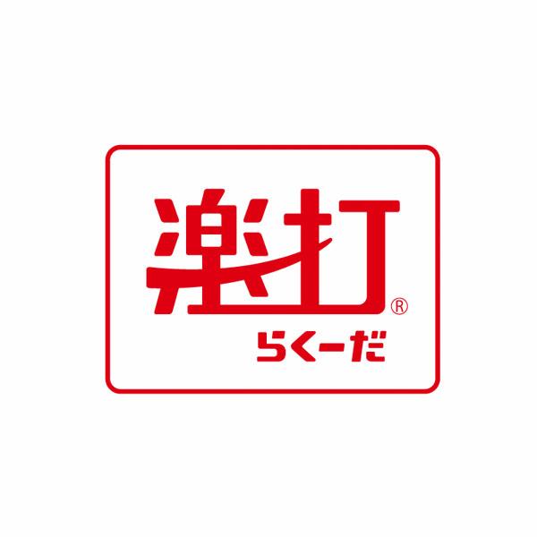 手動杭打機商品ロゴデザイン