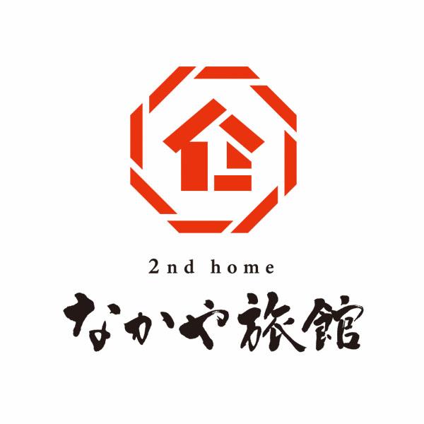ビジネス旅館ロゴデザイン