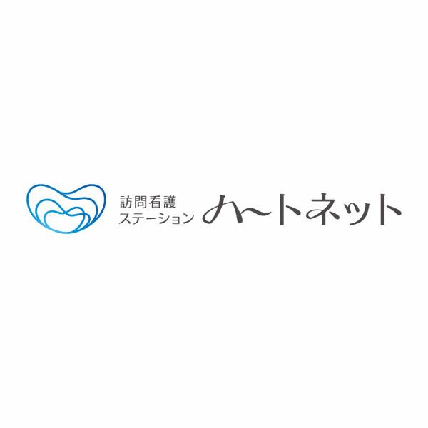 訪問看護ステーションロゴデザイン