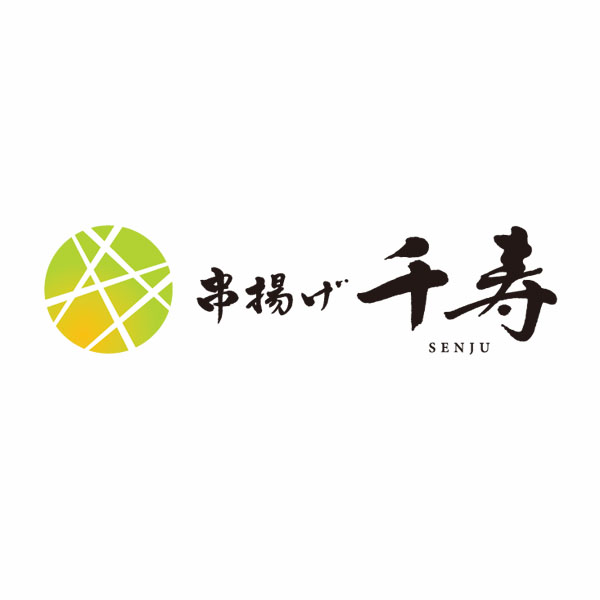 串揚げ店ロゴデザイン