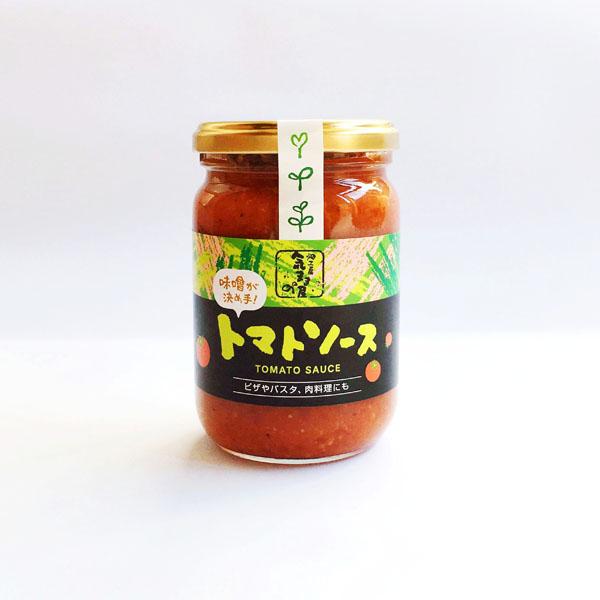 トマトソースラベルデザイン
