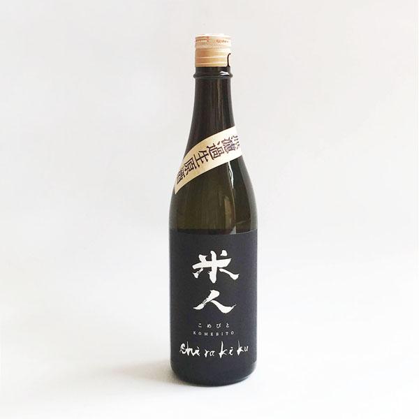 日本酒筆文字ロゴデザイン