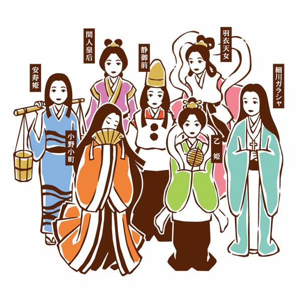 丹後七姫イラスト