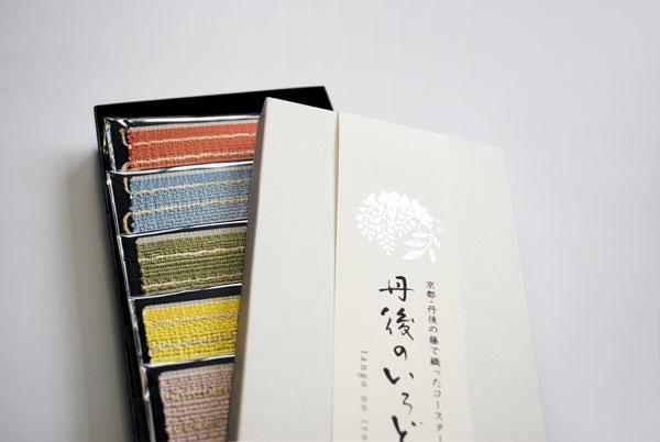 ギフト用コースターパッケージデザイン