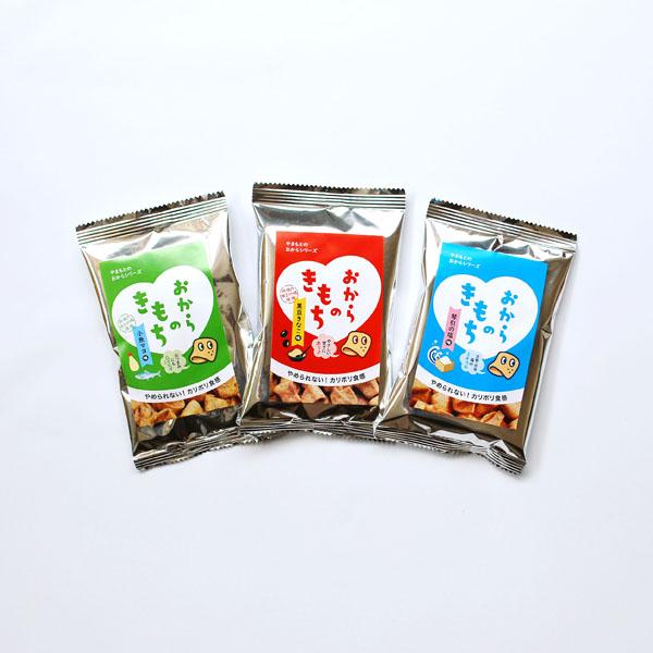 お菓子パッケージデザイン