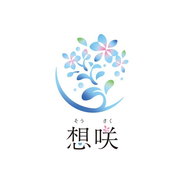 屋号ロゴデザイン