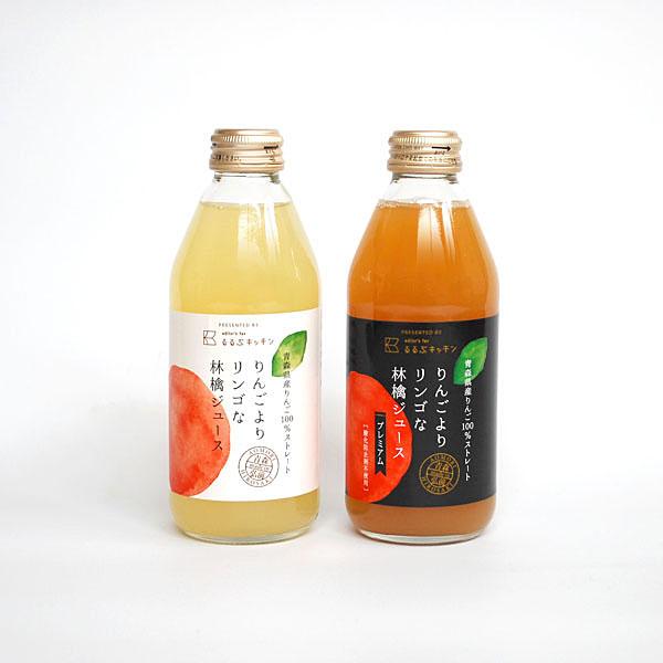 りんごジュースラベルデザイン
